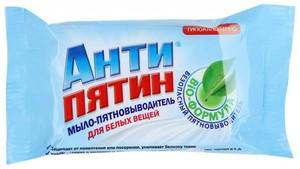 """Мыло хозяйственное """"Антипятин"""" от пятен 90г/ 32шт НХК"""