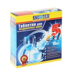 """Таблетки для посудомоечных машин """"SNOWTER"""" 16шт  /8шт"""